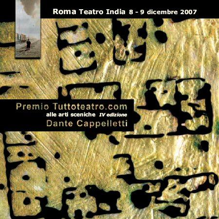 Premio Dante Cappelletti IV Edizione