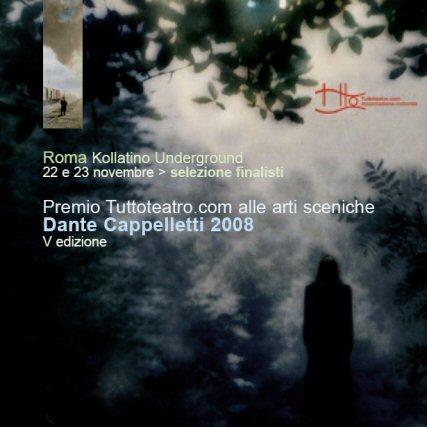 Premio Dante Cappelletti V Edizione