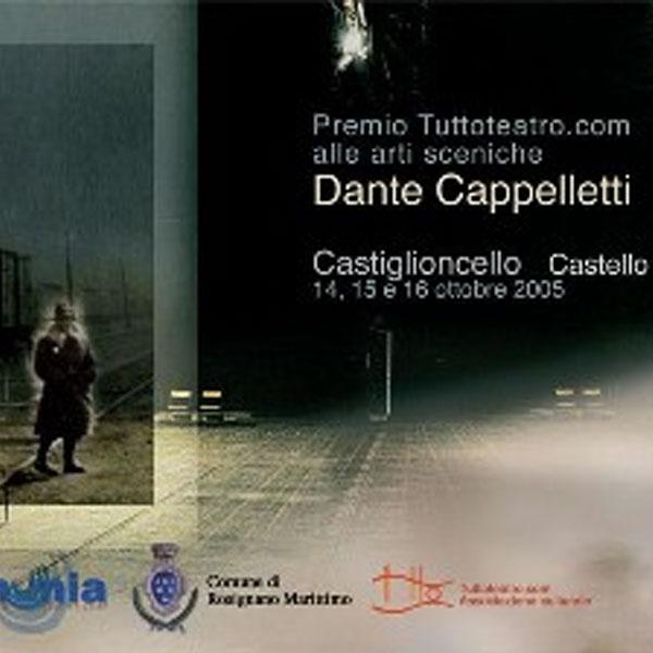 Premio  Dante Cappelletti 2005